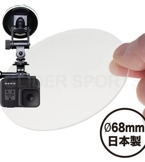 日本製ゲルタックシートを当社吸盤マウントに採用